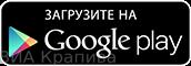 ru_generic_rgb_wo_60